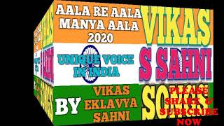 Aala Re Aala1.By VIKAS S SAHNI1.By Ves1.John Abraham 1.ShootOut At Wadala.Sunidhi Chahun.MikaSingh