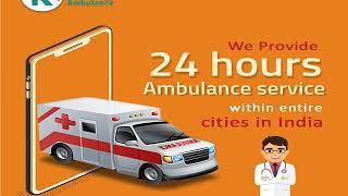 Now King Ambulance in Patna, Bihar