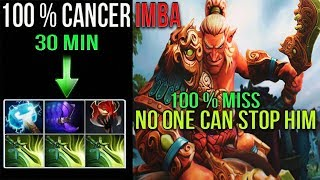 They cant stop him ! IMBA TROLL 100 % MISS 3x Butterfly Dota 2