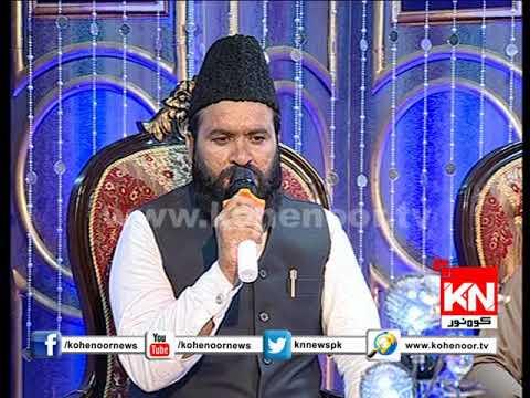 Ehtram e Ramadan Sehar Transmission 05 06 2018