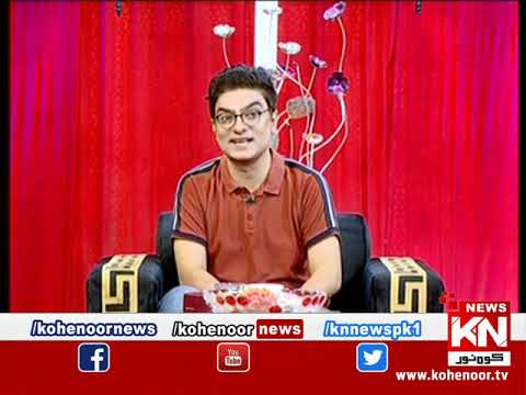 Good Morning With Dr Ejaz Waris 12 October 2020 | Kohenoor News Pakistan