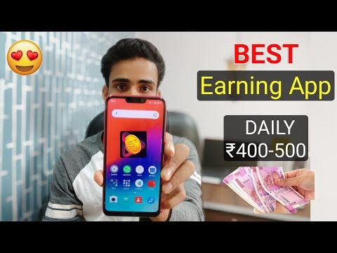 Best Online Earning App, Daily ₹400-500 Earn Money With Mobile by Roz Dhan Mobile App