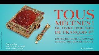 Souscription du Louvre pour le Livre d'Heures de François Ier