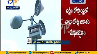 Weather Forecast   Heavy Rains In Andhra Pradesh In Nexst 24 Hours