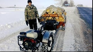 Зимой за дровами на мотоблоке МТЗ Беларус!!! In the winter for firewood on the motoblock MTZ Belarus