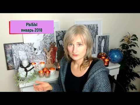 Женщина весы гороскоп на 2013