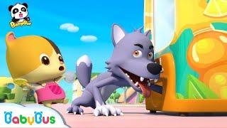 ★NEW★大灰狼想要喝可樂!拿不到售貨機里的可樂,快來幫幫他 | 兒歌 | 童謠 | 動畫 | 卡通 | 寶寶巴士 | 奇奇 | 妙妙