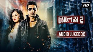 Challenge 2   Audio Jukebox   Dev   Pooja   Jeet Gannguli   Raja Chanda   SVF Music