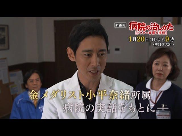 ドラマ テレ 東京 これから始まる韓国ドラマ 放送予定(BS・テレビ東京・TOKYO