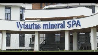 Добро пожаловать в оздоровительный комплекс Vytautas Mineral SPA
