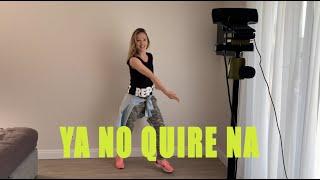 Ya no quiero na - Lola Indigo | Zumba choreo | Zumba online classes | Zumba Vilnius | Zumba Vilniuje