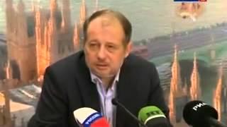 """Пресс-конференция В.С.Лисина (телеканал """"Россия 2"""")"""