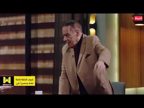 """حلمي بكر ينسحب من لقاء تليفزيوني مع """"عمر"""" و""""دياب"""""""