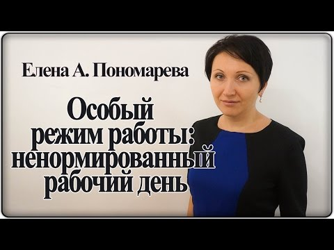 "Когда нужно ""копать от забора и до вечера"" - Елена А. Пономарева"