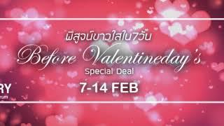 Valentine KORY SERUM