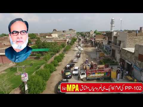 Add made for mian mushtaq MPA 102 by soomi productions