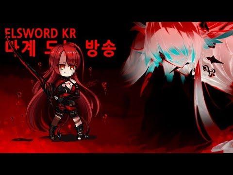 [Elsword KR] 무언가 하는데,,,? / Bloody Queen Raid,Henir,Daily