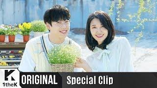Special Clip(스페셜클립): Jeong Eun Ji(정은지) _ Be With Me(같이 걸어요) (Duet. 10cm)