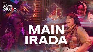 Coke Studio Season 11| Main Irada| Haniya   - YouTube