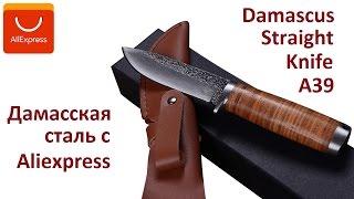 Ножи из дамасской стали для рыбалки