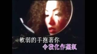 鄭秀文 Sammi Cheng -  心血來潮  (Official Music Video)
