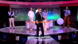 اغاني حصرية باسم يوسف كان نفسى برنامجى يبقى .. تحميل MP3