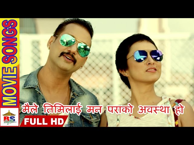 "Thumnail of ""Mailey Timilai Man Parako Awastha"" Lootera Nepali Movie Song HD"