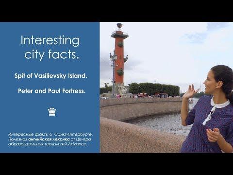 Интересные факты о достопримечательностях Санкт-Петербурга на английском языке.  12+