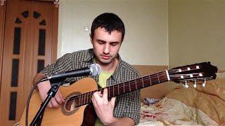 Шёл дождь - супер песня под гитару !!!