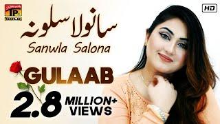 Sanwla Salona | Gulaab | Latest Punjabi & Saraiki Song