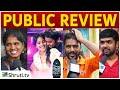 ENPT Public Review | Enai Noki Paayum Thota | Dhanush | Enai Noki Paayum Thota Movie Review