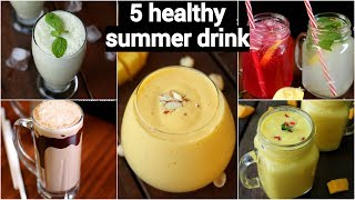5 refreshing summer drinks recipe