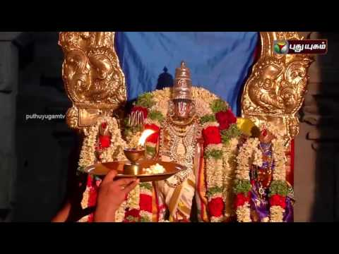 Rajagopala-Samy-Temple-Rajapalayam-Aalayangal-Arputhangal-18-05-2016-Puthuyugam-TV