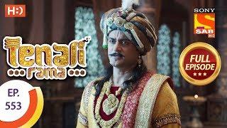 Tenali Rama - Ep 556 - Full Episode - 20th August, 2019