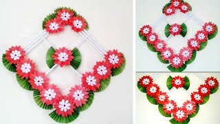 Wall Decorating Ideas With Quilling Paper 免费在线视频最佳电影电视