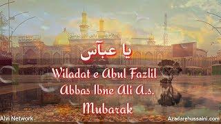Wiladat e Maula Abbas A.s. Mubarak