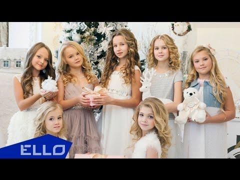 Группа I'Dolls - РiздвянI дива
