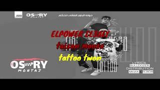 تحميل اغاني مهرجان يلا غورو الباور العالي وتاتو طوان 2019 elpower el3aly ft tattoo twon yla ghoro MP3