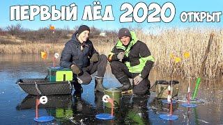 Рыбалка на шарташе зима 2019