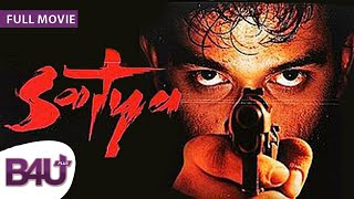 SATYA (1998)  - Full Hindi Movie | Urmila Matondkar, Manoj Bajpayee, Paresh Rawal