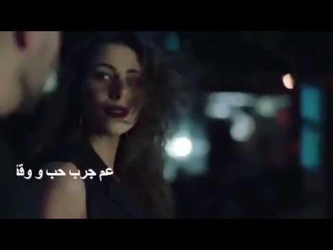 Ya Betfaker Ya Bet7es يا بتفكر يا بتحس شيرين خمسة ونص
