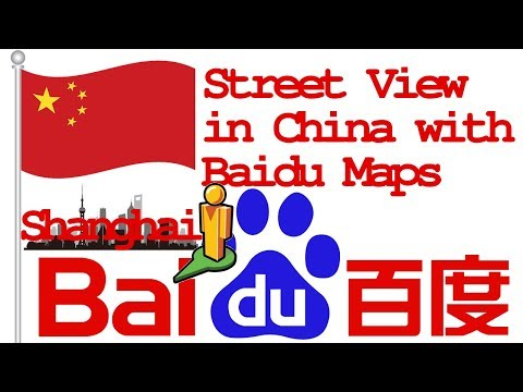 Street View in China with Baidu Maps: find Pentahotel Shanghai