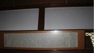 日蓮宗初香山本遠寺