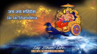 Shani Aarti With Lyrics By Shailendra Bhartti [Full Video Song