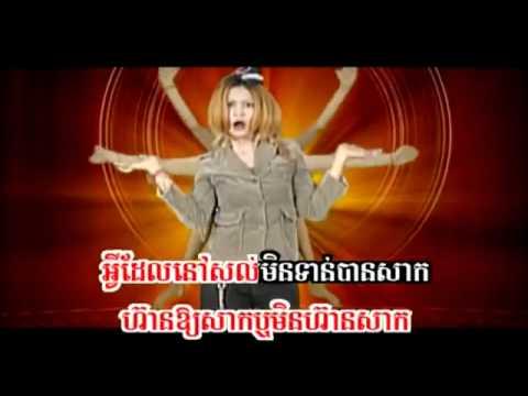 K-pop rồi V-pop bây giờ là C-pop(Campuchia pop)