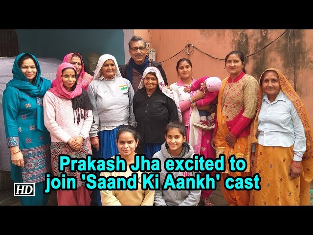 Prakash Jha excited to join 'Saand Ki Aankh' cast