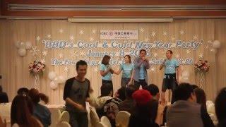 BBD Party ภูมิแพ้กรุงเทพ-บางขุนเทียน