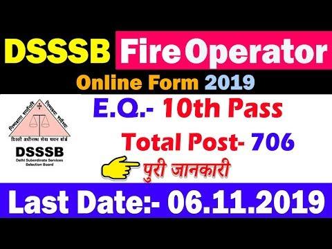 DSSSB Fire Operator Online Form 2019