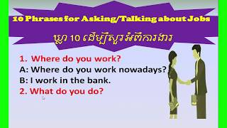 Learn English Khmer, ways to ask and talk about jobs