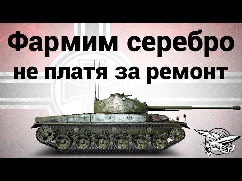 Россия новосибирск форекс